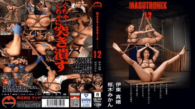 MAD TKI-052 MASOTRONIX 12 - Japanese AV Porn