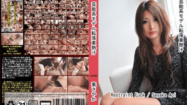 Tokyo-Hot n0680 Sayaka Aoi Semen poured TV Restraint Fuck - Japanese AV Porn