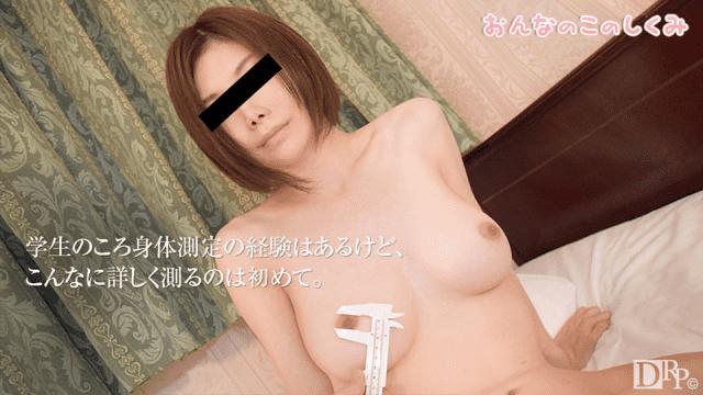 AV Videos 10Musume 030317_01 Kotone Miyamae My girlfriend's mechanism My vaginal temperature 37.2 degrees