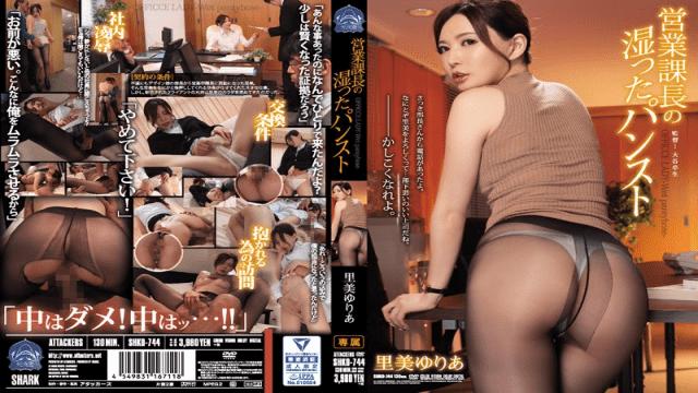 Attackers SHKD-744 FHD Yuria Satomi Pantyhose Moist Sales Manager - Japanese AV Porn