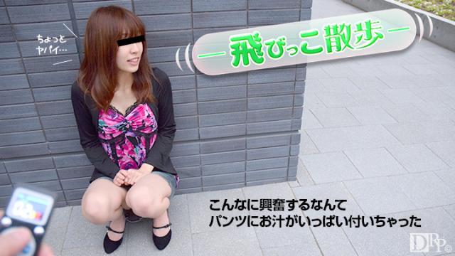 10Musume 100816_01 Hitomi Misaki - Jav Uncensored Tubes - Japanese AV Porn