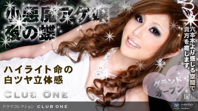 1Pondo 021309_529 - Rino Mizusawa - jap Porn movies - japanese AV Porn