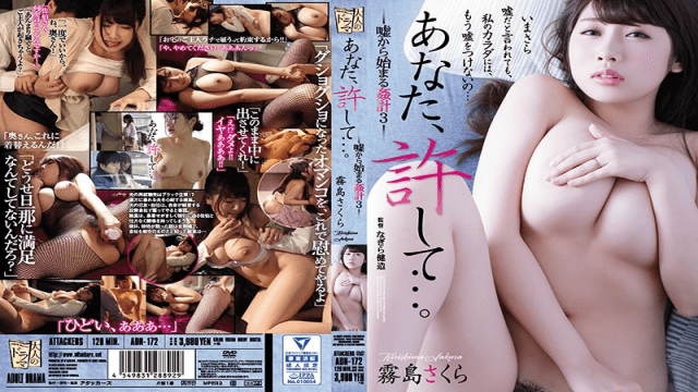 FHD Attackers ADN-172 Sakura Kirishima Please Forgive Me adolescence beginning From Lies three - japanese AV Porn