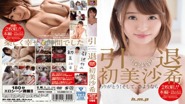h.m.p HMPD-10029 Saki Hatsumi Retirement - Japanese AV Porn