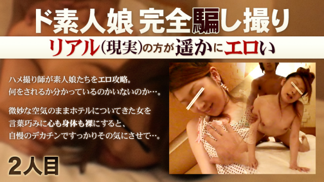 AV Videos XXX-AV 22770 Hashiyasume - De amateur daughter completely cheated take Vol.2