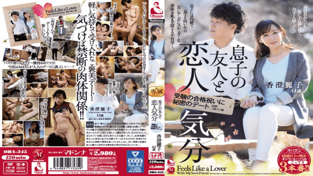AV Videos MADONNA OBA-345 FHD Reiko Kasumi Secret Date For A Passing Celebration Of A Lover's Test With A Son's Friend