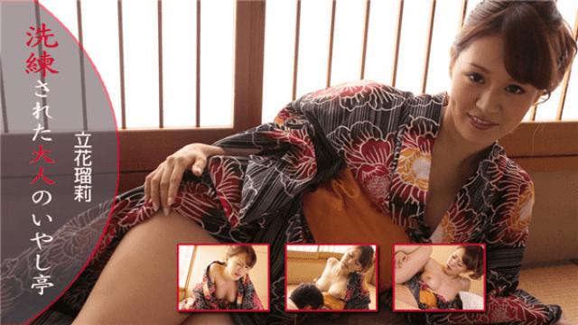Heydouga 4030-PPV2076 Raku Tachibana a sophisticated adult is healty tea - Japanese AV Porn