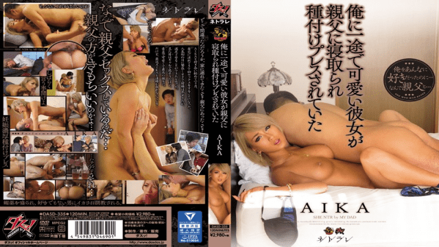 Das DASD-335 AIKA That Cute In Earnest To Me She Had Been Bred Press Cuckold To Father - Japanese AV Porn