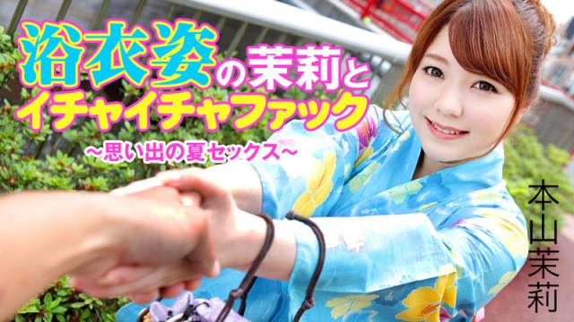 AV Videos [Heyzo 1251] Mari Motoyama Orgasmic Summer Sex
