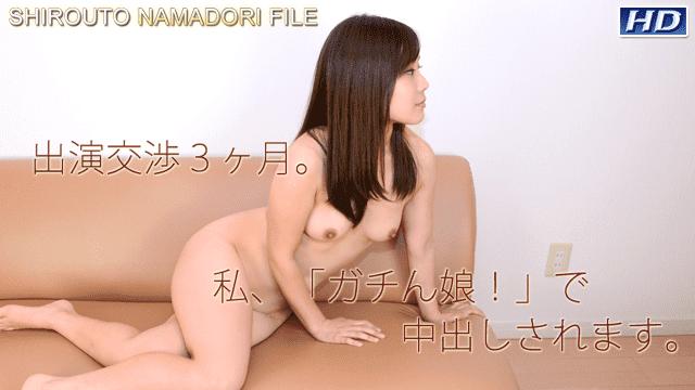 Gachinco gachi1102 AYAKA - Japanese AV Porn