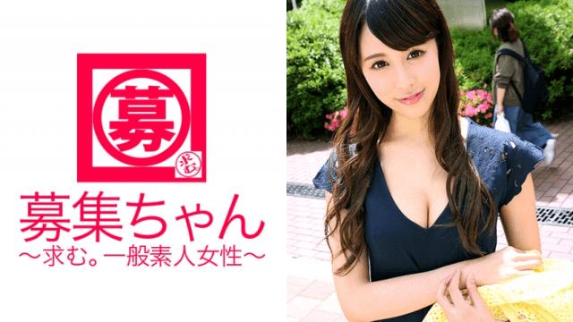 AV Videos ARA 261ARA-193 Ruri Slender and E cup beautiful 24 - year - old nursing care assistant Riri - chan coming