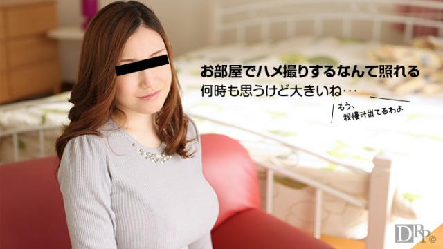 10Musume 092016_01 Mari Taira - Japanese Adult Videos - Japanese AV Porn