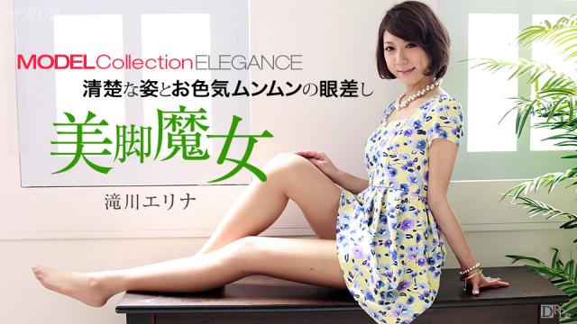 AV Videos 1Pondo 081515_135 - Erina Takikawa - Asian Fucked Girls