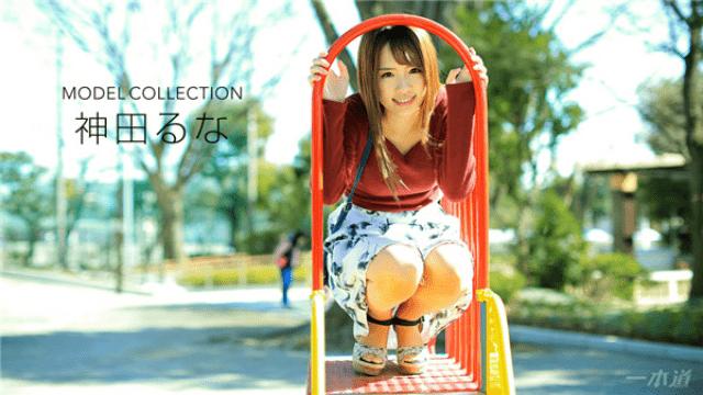 1Pondo 123017_625 Model AV SEX Collection Kanda Rina - Japanese AV Porn