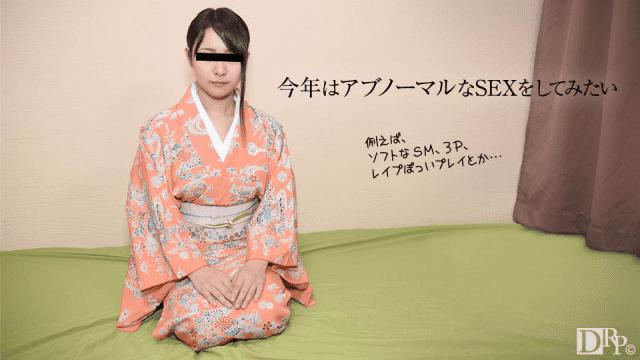 AV Videos 10Musume 010717_01 Kurea Toda Japanese Amateur Girls
