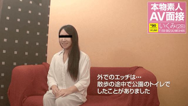 10Musume 020717_01 Ikumi Hoshino - Japanese AV Porn