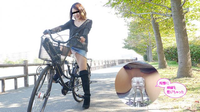 AV Videos 10Musume 052016_01 Hitomi Shinohara - Full Japan Porn Online