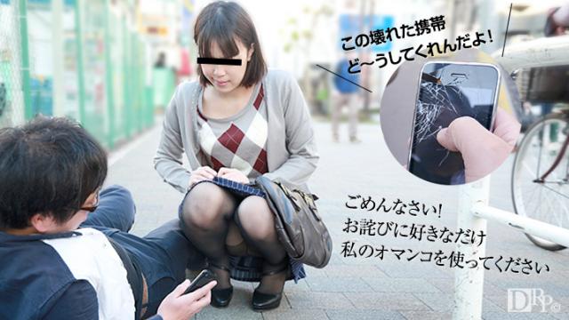 10Musume 052716_01 Megumi Yuki - Japanese Adult Videos - Japanese AV Porn