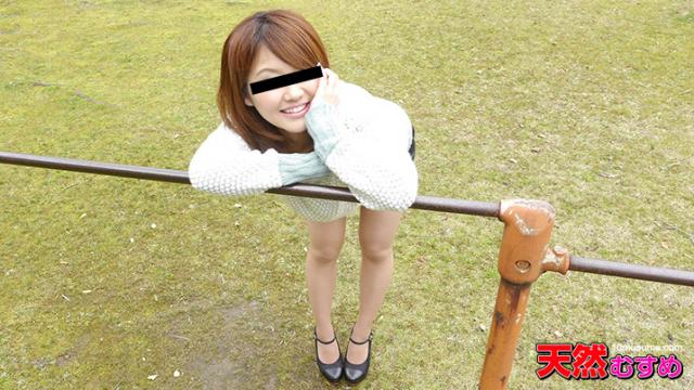 AV Videos 10Musume 060515_01 Akane Hiiragi - Asian Sex Streaming