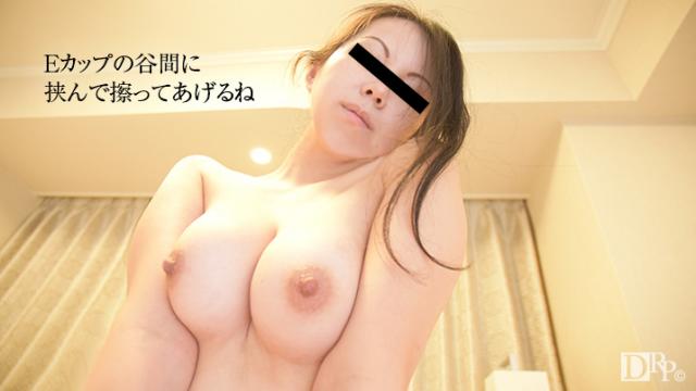 10Musume 071216_01 Sachiko Miyazawa - Full Japan Porn Online - Japanese AV Porn