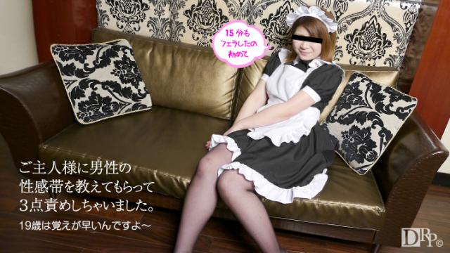 10Musume 080216_01 Keiko Kurita - Japanese Adult Videos - Japanese AV Porn