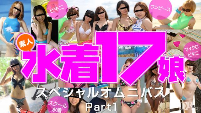 AV Videos 10Musume 081616_01 Shiori Hatake Tomomi Ishida Keina Sumitomo Misaki Konoe Shiori Suzuki Serina Aoyama Minami Ishikawa - Asian 18+ Videos