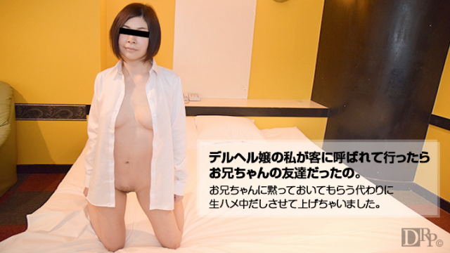 10Musume 090716_01 Kotone Miyamae - Asian Sex Porn Tubes - Japanese AV Porn