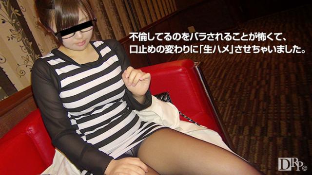 AV Videos 10Musume 091616_01 Ririka Mizuki - Asian Sex Porn Tubes