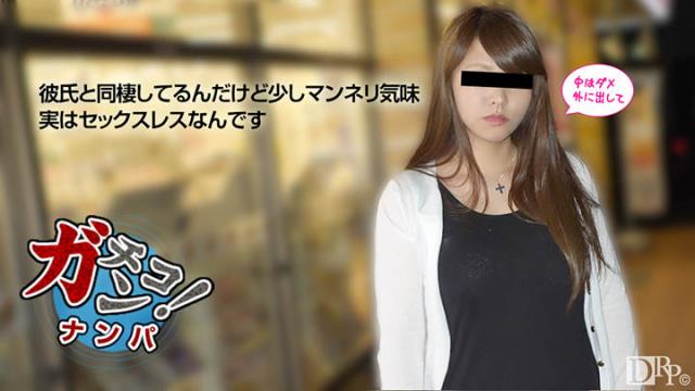 10Musume 102916_01 Mina Adachi - Japanese 18+ Videos - Japanese AV Porn