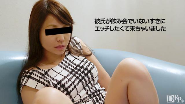 10Musume 112616_01 Mina Adachi - Porn Streaming Tubes - Japanese AV Porn