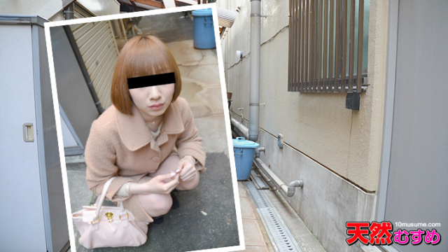 10Musume 120815_01 Arika Hanada - Full Asian Porn Online - Japanese AV Porn