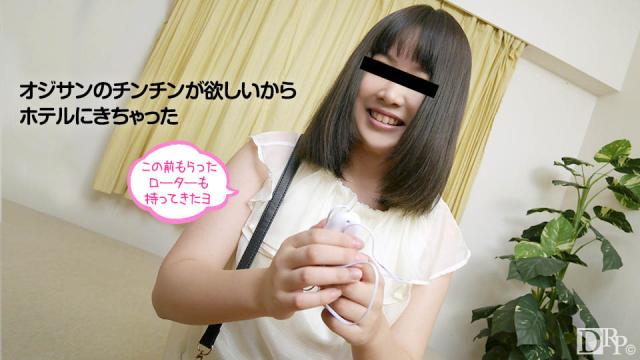 10Musume 121016_01 Fuuma Kamiki - Asian Porn Movies - Japanese AV Porn