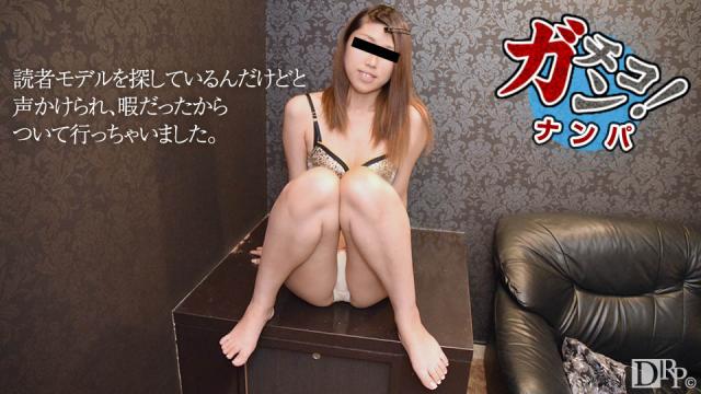 10Musume 121416_01 Nao Shiina - Full Asian Porn Online - Japanese AV Porn