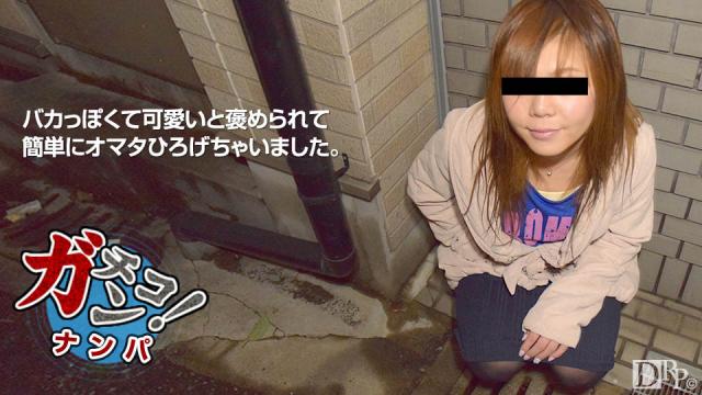 10Musume 122016_01 Megumi Oukubo - Asian Porn Movies - Japanese AV Porn