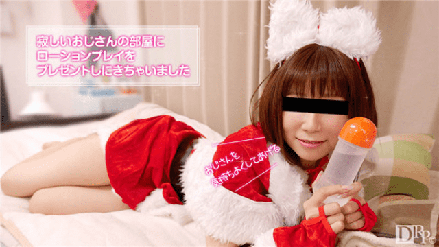 10musume 122516_01 Lotion play gifts pretty Santa gave - Japanese AV Porn