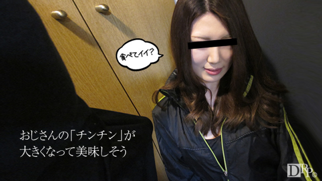 10Musume Haruna Aoba - I rubbed the dick that erection to older sister of delivery lunch shop - Japanese AV Porn
