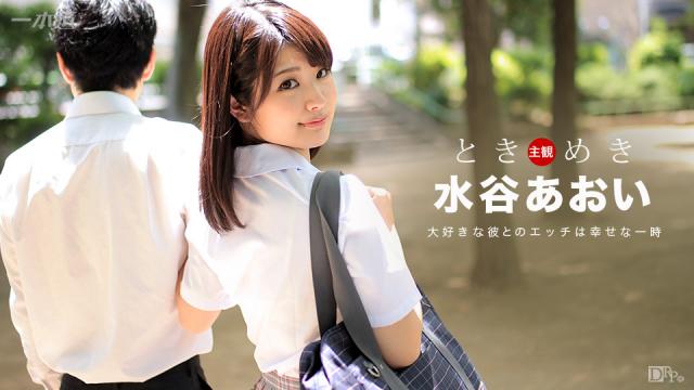 1Pondo 082016_366 - Aoi Mizutani - Japanese Adult Videos - Japanese AV Porn