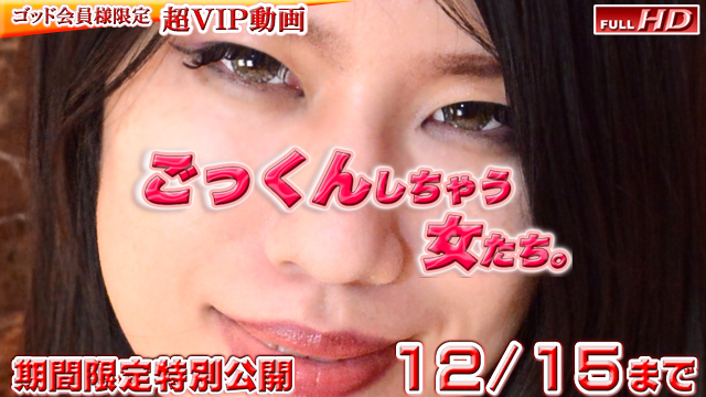 Gachinco gachig243 Ai - Jav Porn Streaming - Japanese AV Porn