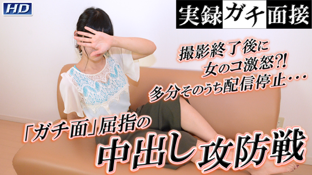 AV Videos Gachinco gachi1061 Mari - Asian Adult Videos