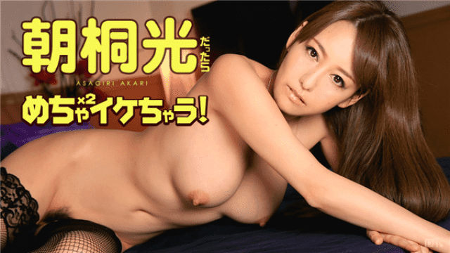 Caribbeancom 070417-455 Ashira Tsuyoshi It's messed up x 2 Ike - Japanese AV Porn
