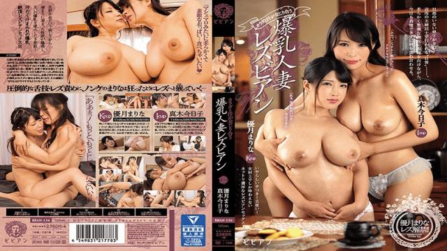 Bibian AV BBAN-156 Jav Hot Bodybuilding Married Couple With Sweat And Body Sweat Lesbian Masato Mariana - Japanese AV Porn