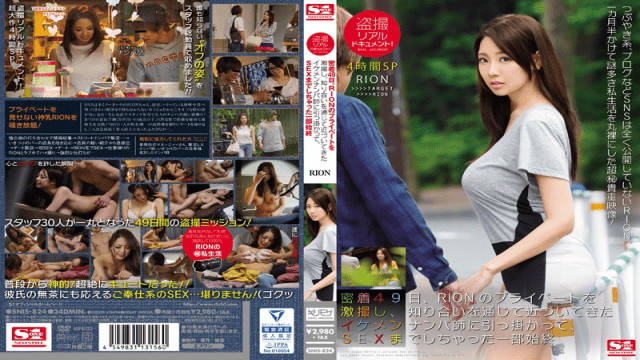 S1NO.1Style SNIS-824 Peeping Real Document! 49 Days With RION In Private Photo Sessions, Together With A Professional Pickup Artist Who Is A Master At Picking Up Girls, And All The Sex In Between - Japanese AV Porn