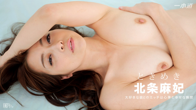 1Pondo 071516_340 - Maki Houjo - Asian Sex Full Movies - Japanese AV Porn
