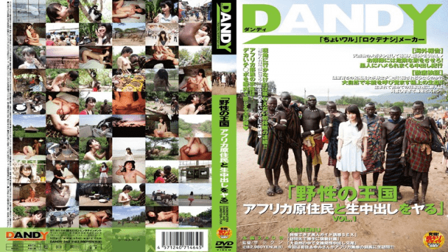 DANDY DANDY-342a Yumi Iwasa The Ru Killing Cum Kingdom And Native African Wild VOL.1 - Japanese AV Porn
