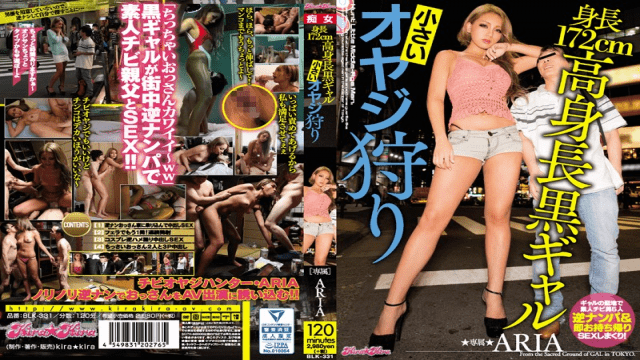 Kira*kira BLK-331 ARIA Jav Free Height: 172 Cm High Height Black Gal Small Oyaji Hunt ARIA - Japanese AV Porn
