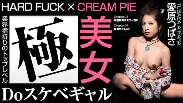 AV Videos Heyzo 0190 Tsubasa Aihara Sky Angel Vol.127 part 2 Jav Uncensored
