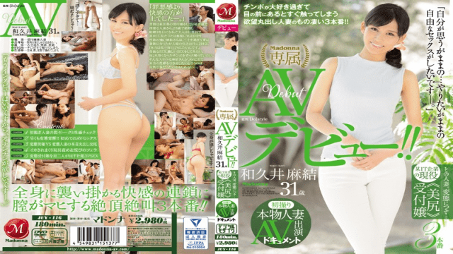 Madonna JUY-116 Mayu Wakui Real Married Woman First Time Shots - AV Documentary - This Wife Is Naughty... Famous IT-Company Reception Girl With a Beautiful Ass Has Her AV Debut - Japanese AV Porn