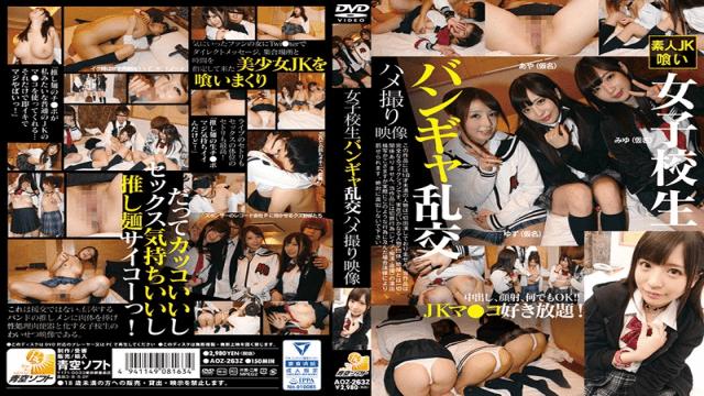 Aozora Soft AOZ-263z Girls' School Student Bangya Orgy Gonzo Picture - Japanese AV Porn