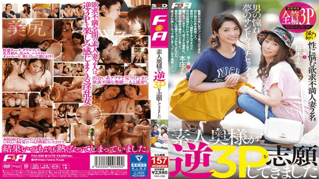 FHD F&A FAA-258 Amateur Wife Volunteered To Reverse 3P - Japanese AV Porn