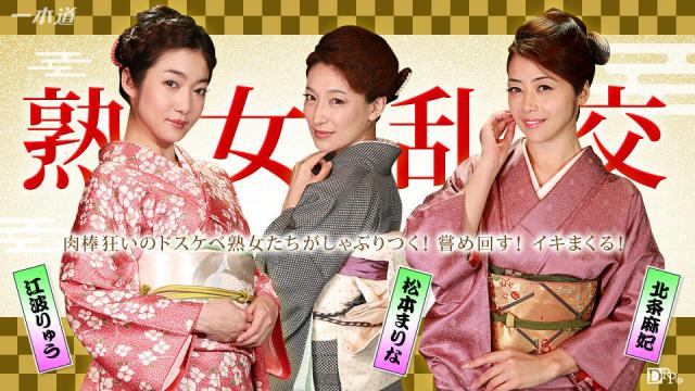 1pondo - 010116_220 - Maki Hojyo, Ryu Enami, Marina Matsumoto - Asian 18+ Movie - Japanese AV Porn